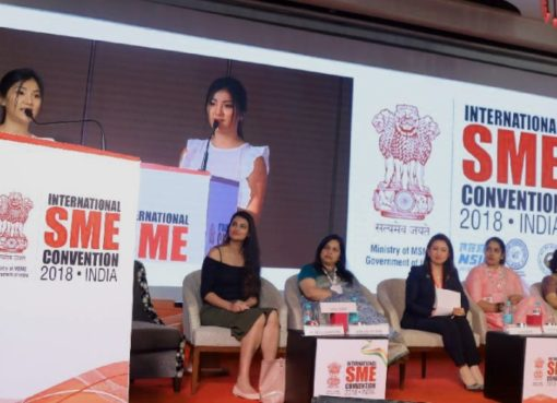 International SME-Convention