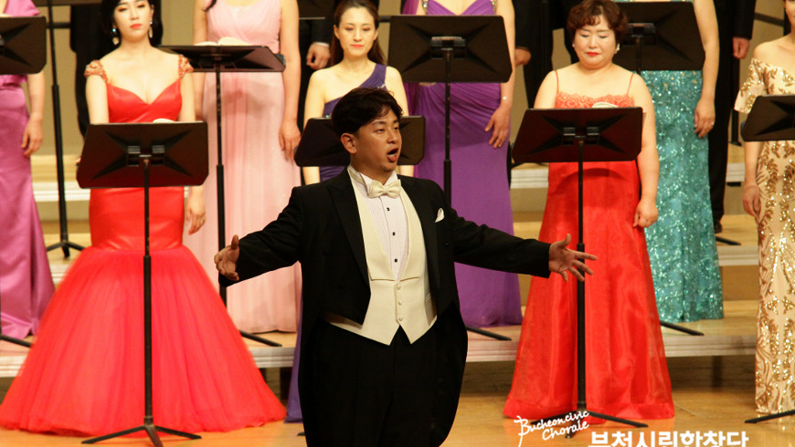 Bucheon Philharmonic Orchestra - Foto: promo