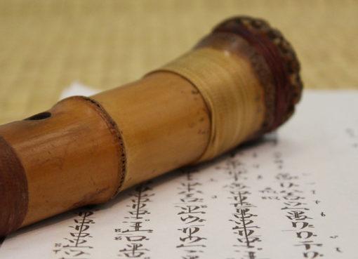 Japanische Flöte - Foto: pixabay